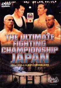 UFC 25: Ultimate Japan 3 2